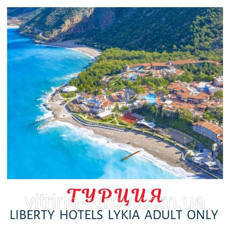 ТУРЦИЯ - отель с пляжем для нудистов LIBERTY HOTELS LYKIA ADULT ONLY +16