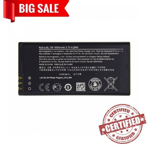 Акумулятор BL-5H для Nokia 630 Lumia 635/636/638 (1830mAh)