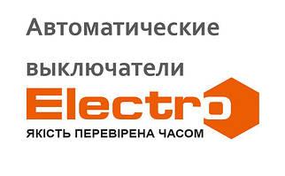 Автоматические выключатели ElectrO