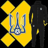 Мужской спортивный костюм Сборная Украины