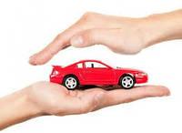 Автострахование: ОСАГО (автогражданка) , КАСКО , зеленая карта