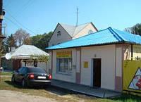 филиал розничный магазин запчастей в г.Чугуеве. Полный ассортимент, удобное расположение, пн-сб рабочие дни, выходной - воскресенье.