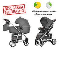 надувные колёса CARRELLO Vista CRL-6501 2в1 универсальная коляска с рождения (ЦВЕТА В НАЛИЧИИ)