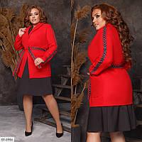 Красивое женское короткое осеннее пальто больших размеров