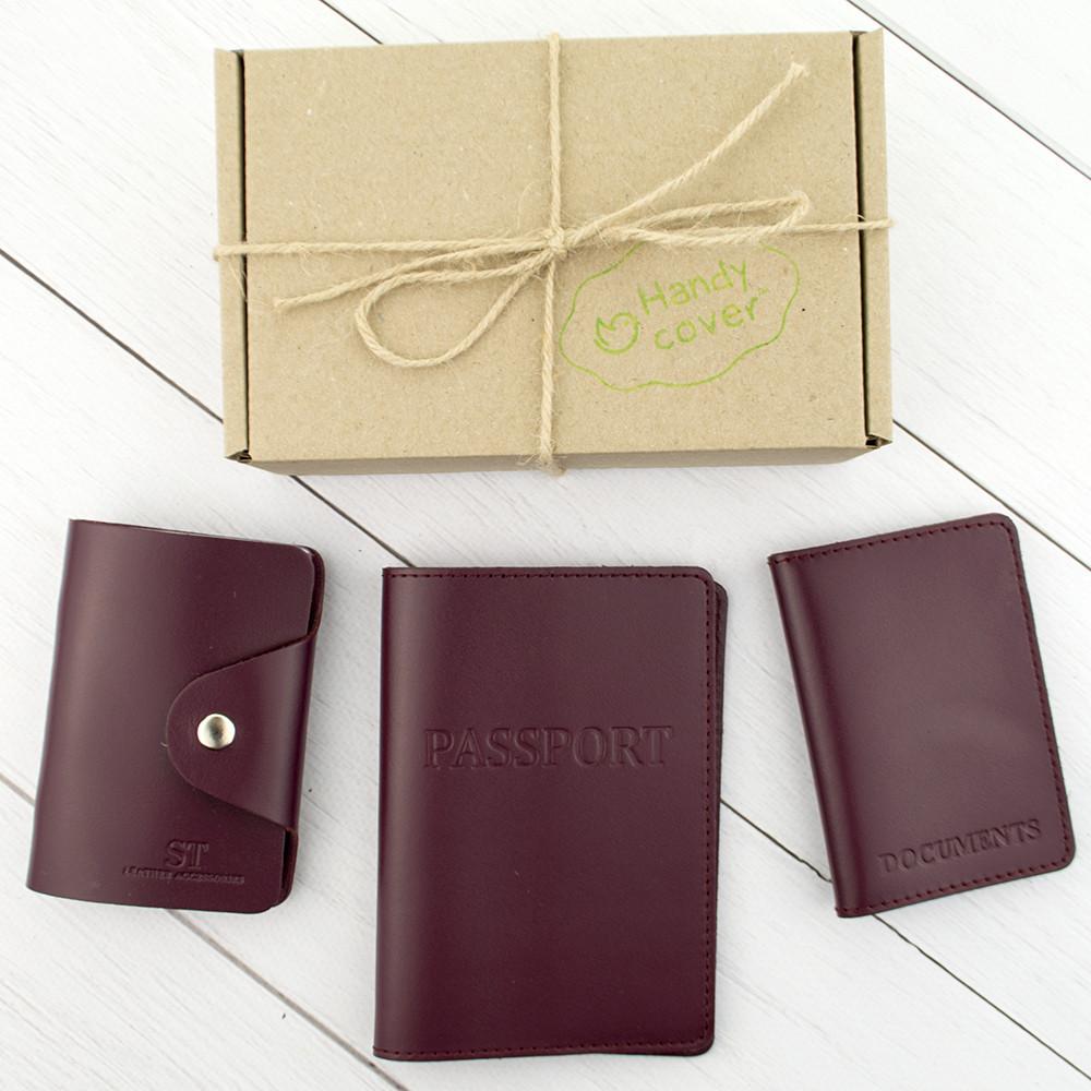 Подарунковий набір №2: обкладинка на паспорт + обкладинка на документи + картхолдер (бордовий)