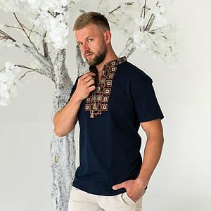 Вышитая футболка Оберег с коричневой вышивкой