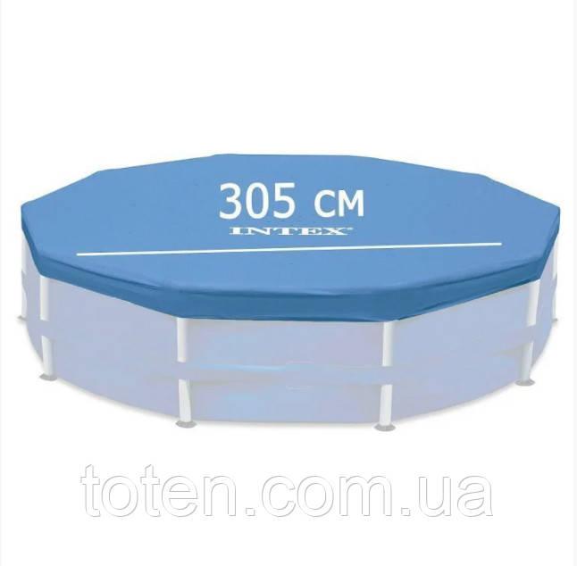 Тент 305 см для каркасного круглого бассейна Intex 28030 (58406),