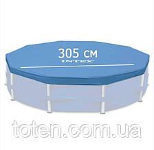 Тент 305 см для каркасного круглого бассейна Intex 28030 (58036),  кромка 25 см, фиксирующий шнур