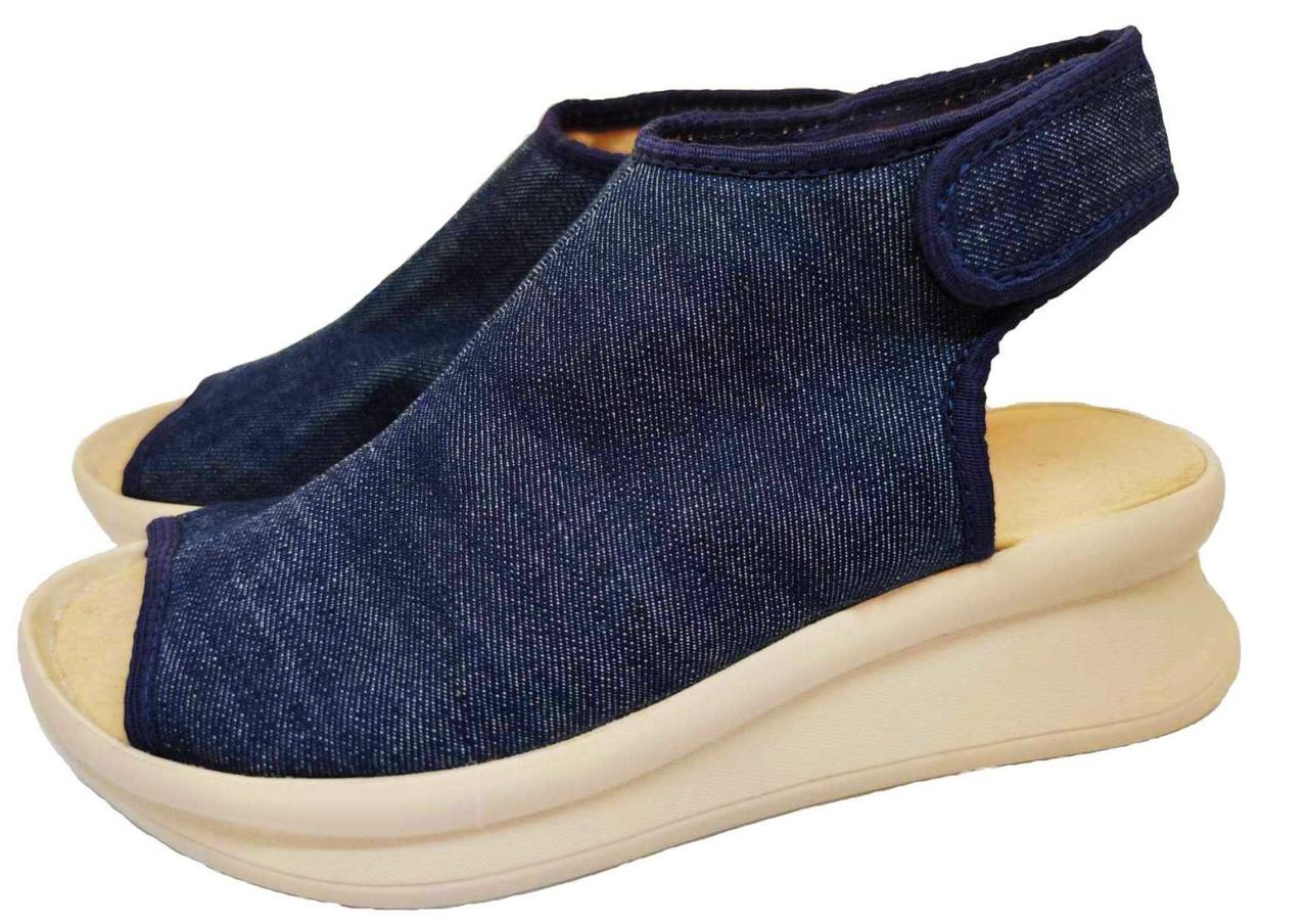 Foot Care / Анатомические  босоножки FA-110, цвет синий, размер 39