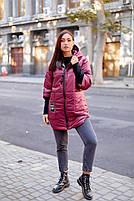 Стильна жіноча тепла куртка з капюшоном (Батал), фото 3