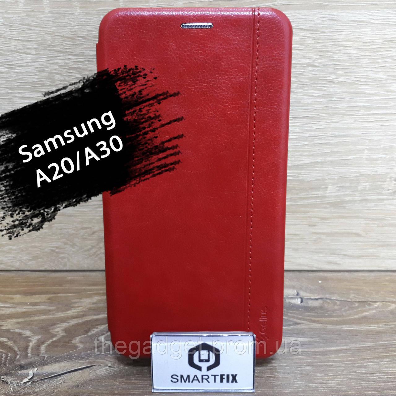Чехол книжка для Samsung A20/A30 Gelius