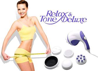 Массажер для тела, рук и ног Relax & Spin Tone