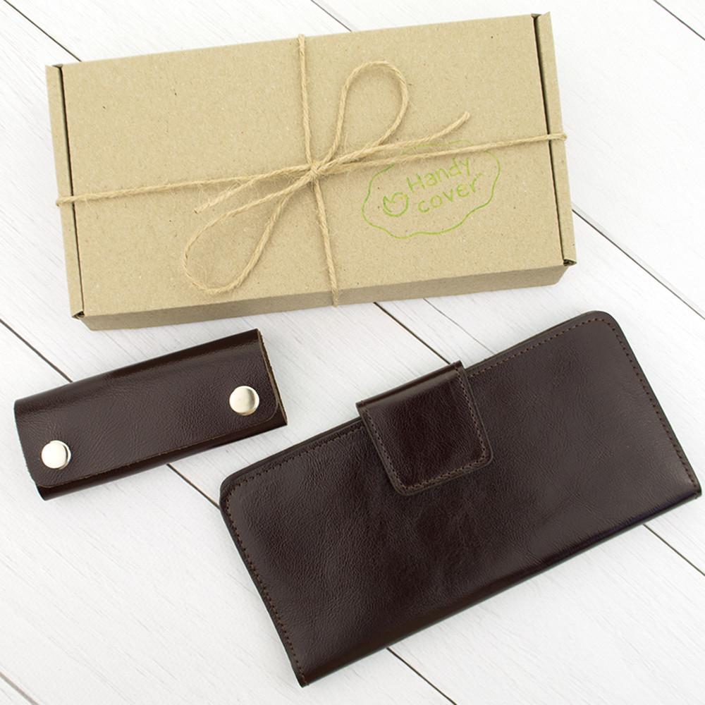 Подарочный набор №10: Кошелек + ключница (коричневый)