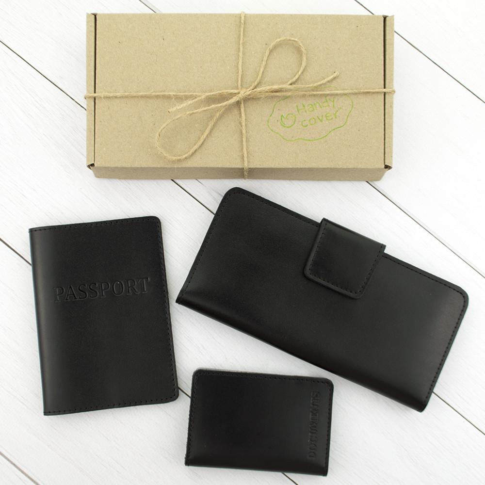 Подарунковий набір №12: обкладинка на паспорт + обкладинка на документи + гаманець (чорний)