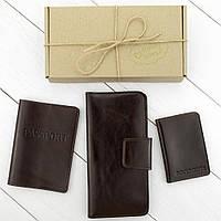 Подарунковий набір №12: обкладинка на паспорт + обкладинка на документи + гаманець (коричневий), фото 1