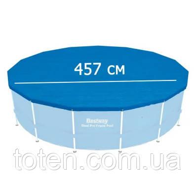 Тент 457 см  для каркасного круглого бассейна 457 х 91 см Bestway 58038