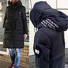 Зимнее Пальто Пуховик на Тинсулейте Дизайнерская Фабричная Модель Tongcoi  Размеры 42-52 в наличии, фото 3