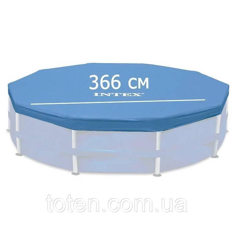 Тент 366 см для каркасного круглого басейну Intex 28031 (58411)