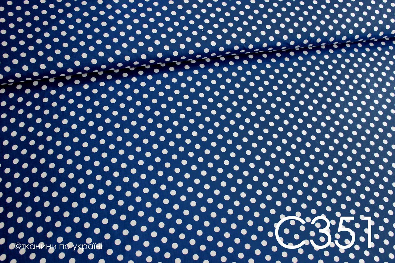 Ткань сатин Горох на синем 8 мм