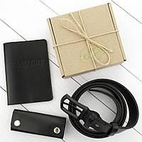Муужской подарочный набор №14: Ремень мужской + ключница + обложка на паспорт (черный)