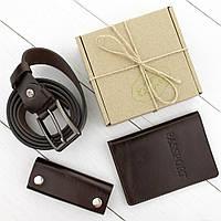 Подарочный набор №14: Ремень мужской + ключница + обложка на паспорт (коричневый), фото 1
