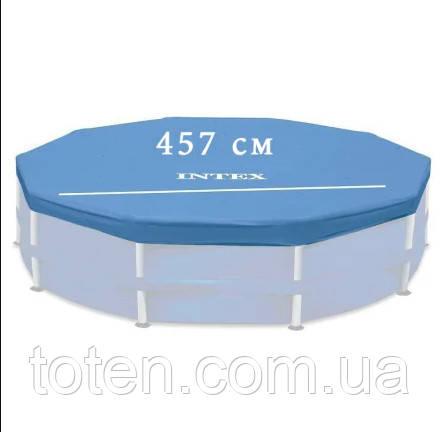 Тент для каркасного басейну Intex 28032. Ø457см Н 11
