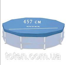 Тент - чехол 457 см для каркасного круглого бассейна Intex 28032 (28734/28736)