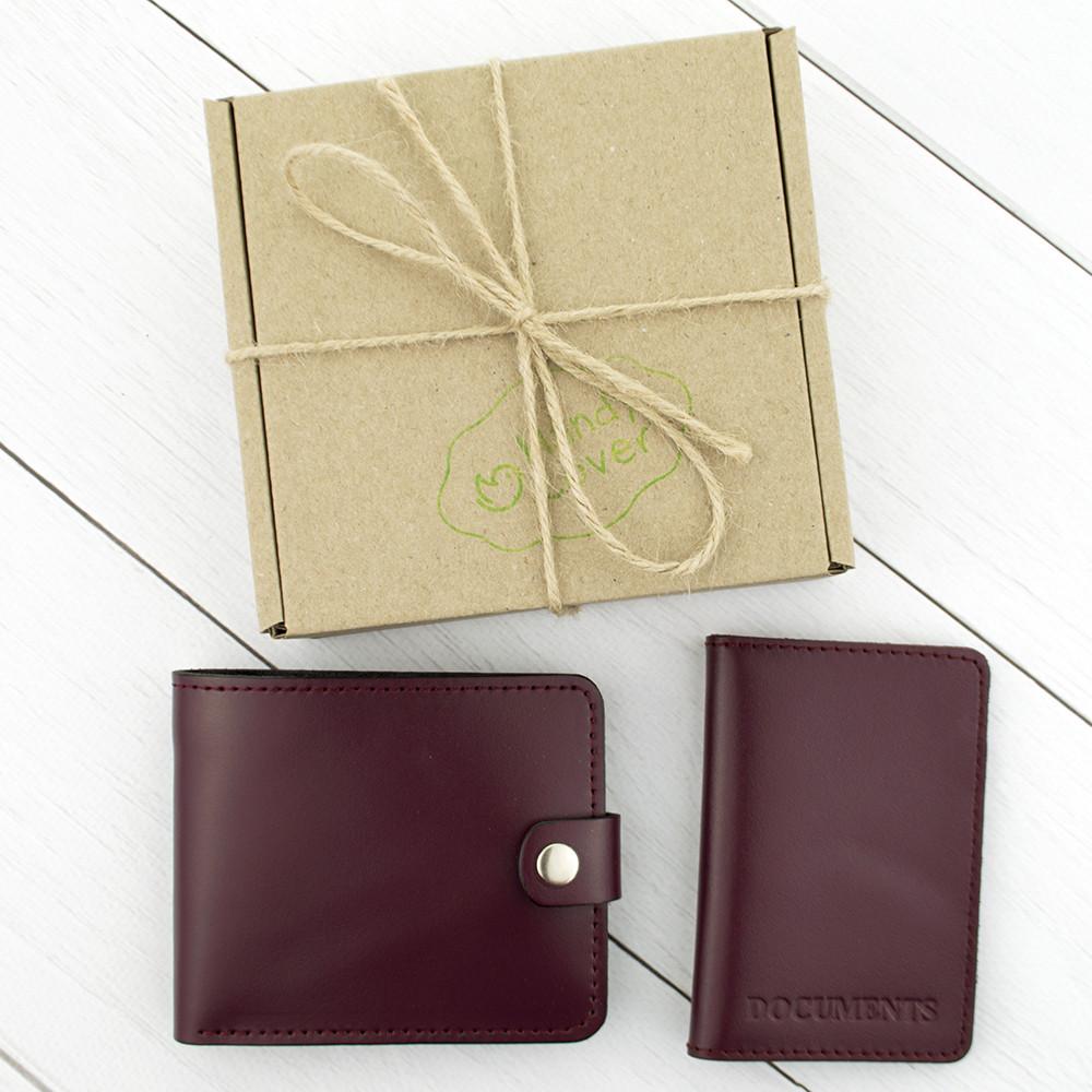 Подарочный набор №16: портмоне П1 + мини обложка на документы (бордовый)