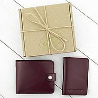 Подарочный набор №16: портмоне П1 + мини обложка на документы (бордовый), фото 1