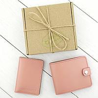 Подарочный набор №16: портмоне П1 + мини обложка на документы (нежно-розовый), фото 1