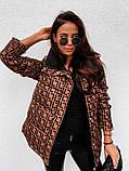 Женская двусторонняя куртка в стиле Fendi до 52 размера, фото 3