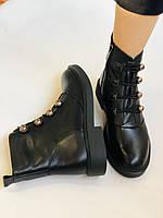 Жіночі осінні черевики. Натуральна шкіра.Висока якість. Erisses. Р. 33, 34,35,36,37,38 .Vellena, фото 10