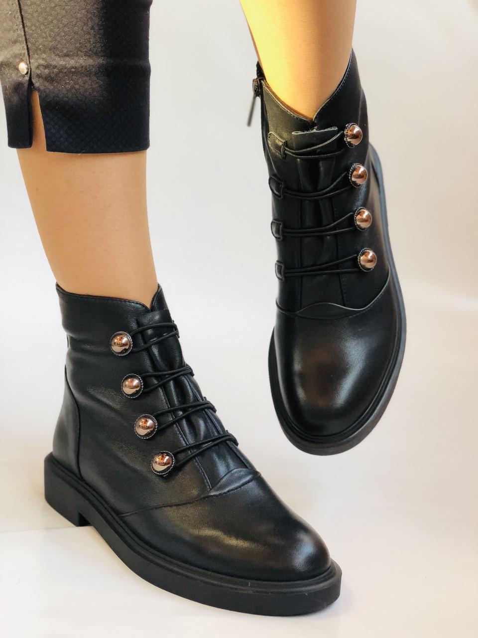 Жіночі осінні черевики. Натуральна шкіра.Висока якість. Erisses. Р. 33, 34,35,36,37,38 .Vellena