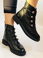 Жіночі осінні черевики. Натуральна шкіра.Висока якість. Erisses. Р. 33, 34,35,36,37,38 .Vellena, фото 3
