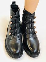 Жіночі осінні черевики. Натуральна шкіра.Висока якість. Erisses. Р. 33, 34,35,36,37,38 .Vellena, фото 4