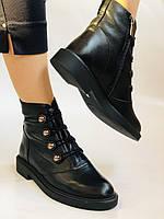 Жіночі осінні черевики. Натуральна шкіра.Висока якість. Erisses. Р. 33, 34,35,36,37,38 .Vellena, фото 6