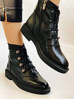 Жіночі осінні черевики. Натуральна шкіра.Висока якість. Erisses. Р. 33, 34,35,36,37,38 .Vellena, фото 2