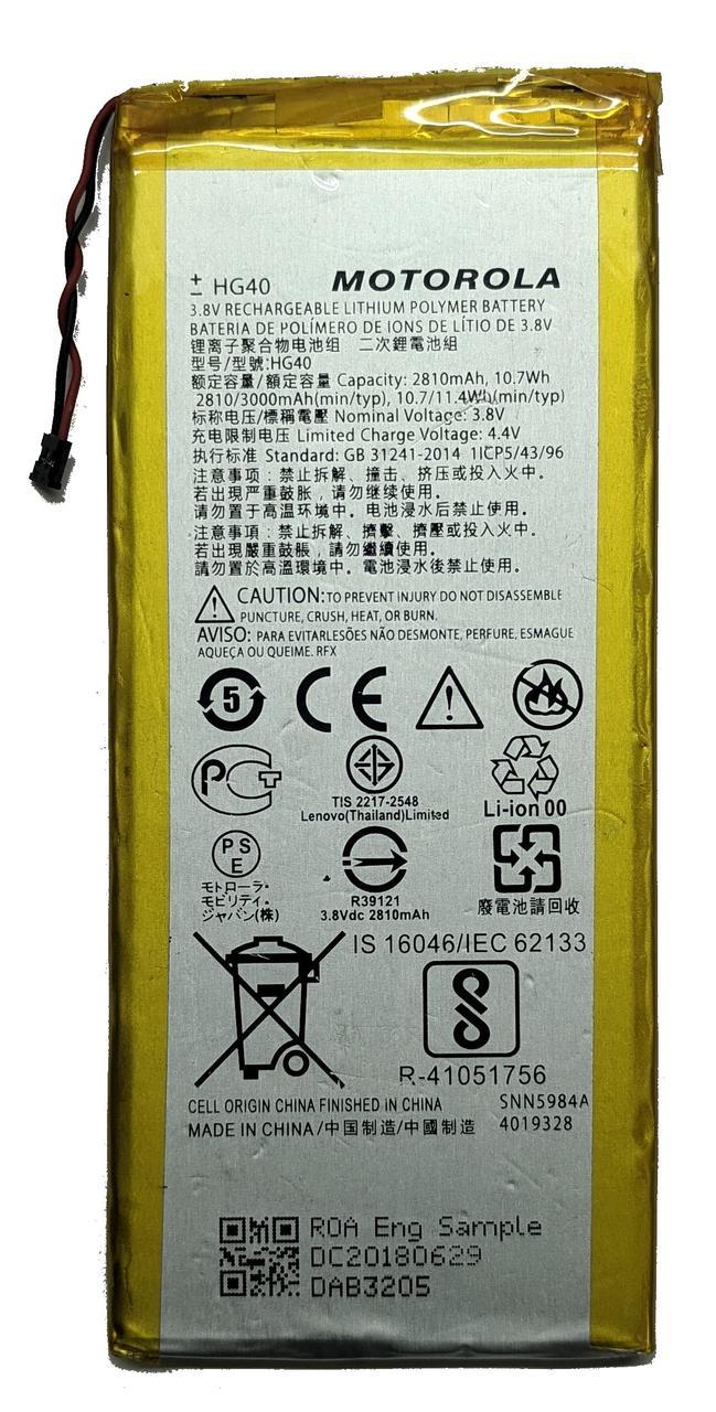 Аккумулятор Motorola Moto G5 Plus HG40  XT1684/ XT1685/ XT1687 Батарея