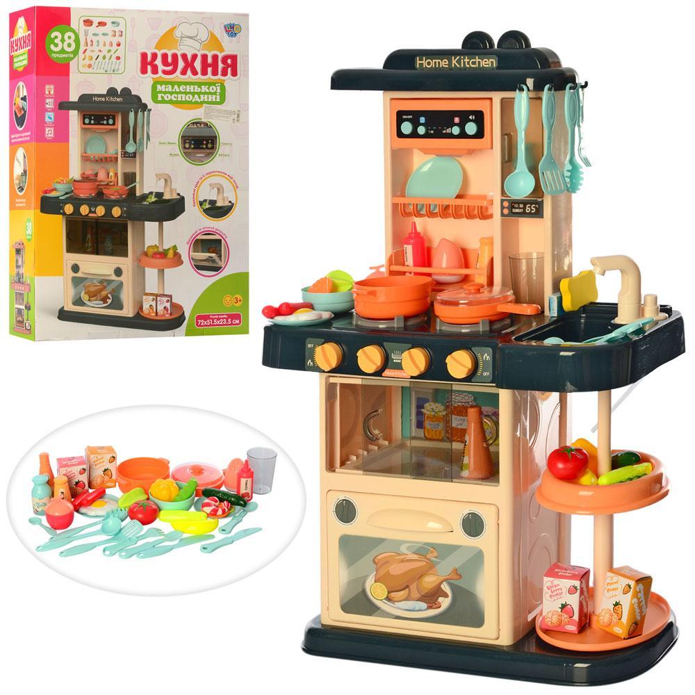 Игровой набор Кухня 889-181 свет, звук, льется вода