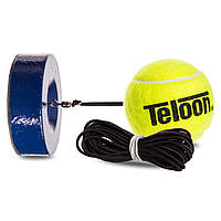 Тренажер для большого тенниса - мяч на резинке с утяжелителем TELOON TENNIS TRAINER TL801-5-MID