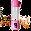 Блендер Smart Juice Cup Fruits USB (Розовый) - Фитнес-блендер портативный для смузи и коктейлей, фото 2