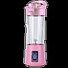 Блендер Smart Juice Cup Fruits USB (Розовый) - Фитнес-блендер портативный для смузи и коктейлей, фото 4
