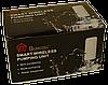 Электрическая помпа для воды DOMOTEC MS-4000 беспроводная Белая, фото 5
