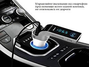 Трансмитер FM MOD G7, MP3 модулятор, фм модулятор для авто, Трансмиттер с экраном, блютуз модулятор, фото 3
