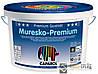 Muresko-Premium Caparol TM (Капарол)фасадная краска на основе силакрила, 10 л
