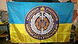 Разработка макета флага. Флаг с логотипом в Киеве, фото 2
