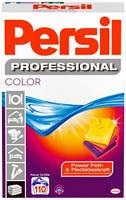 Стиральный порошок Persil Professional Color 110 стирок (8,6 кг)