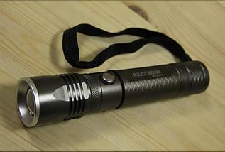 Фонарик тактический с ультрафиолетом Bailong 7030-2 158000W - яркий ручной светодиодный аккумуляторный фонарь, фото 3