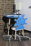 Современная детская мебель стол и стульчик Сет Atlantis (Луна), фото 7