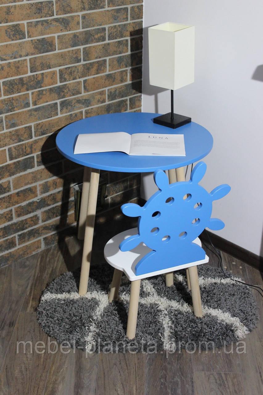 Современная детская мебель стол и стульчик Сет Atlantis (Луна)